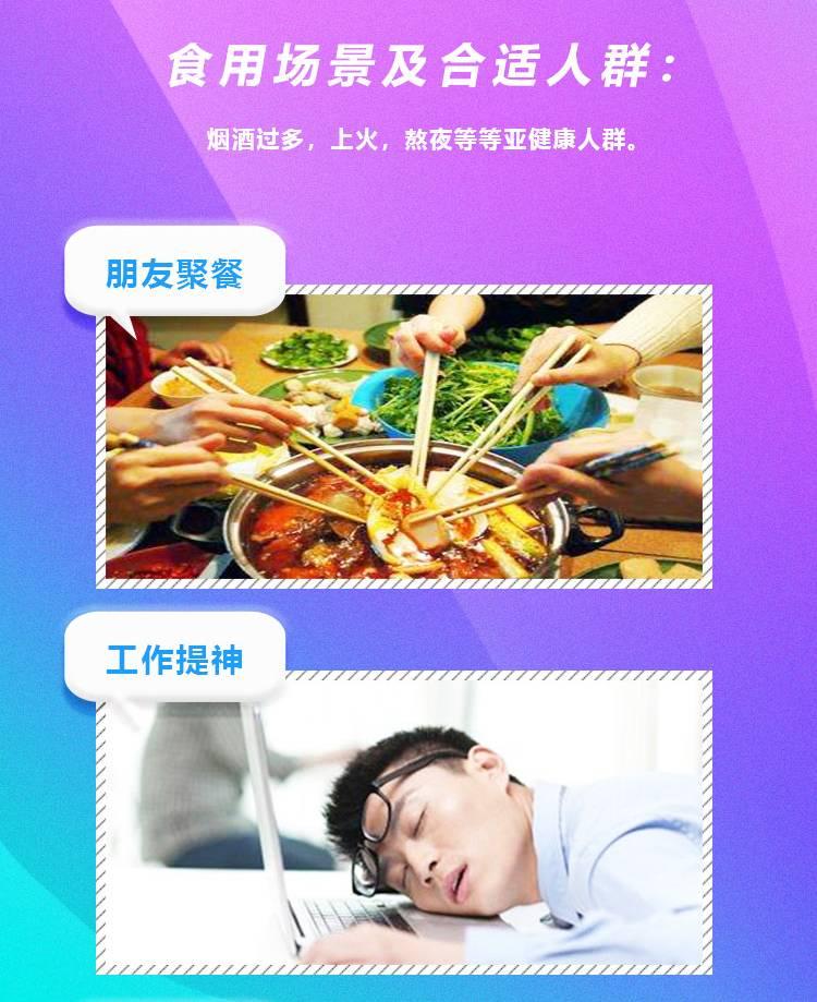 福伦堂臻龟苓露05.jpg